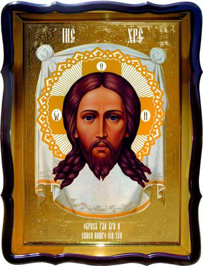 Образ Спаса нерукотворного икона