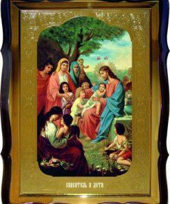 Иисус и дети икона церковная