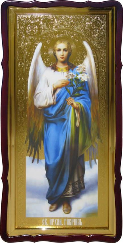 Иконы храмовые - Ангел Гавриил