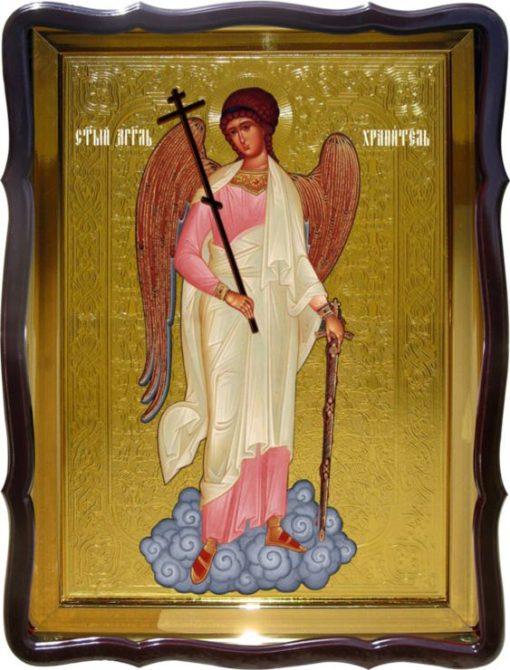Купить икону Ангела хранителя 80 на 60см