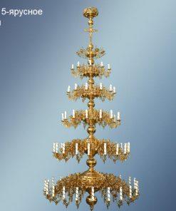Светильники потолочные на 5 ярусов