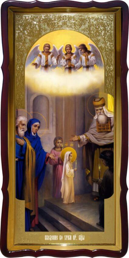 Икона Введение в Храм Пр. Богородицы