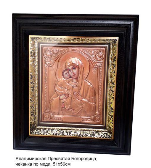 Владимирская Богородица 51х56см