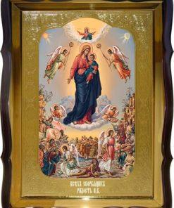 Божией Матери всех скорбящих радость