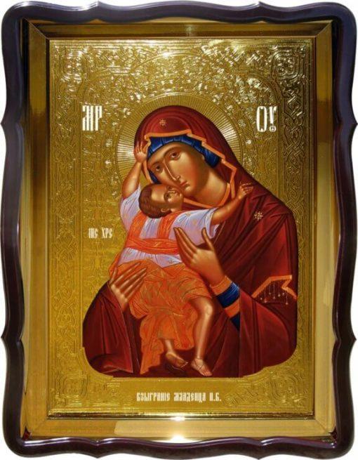 Икона Богородицы взыграние младенца
