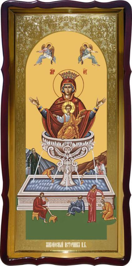 Икона живоносный источник Богородица